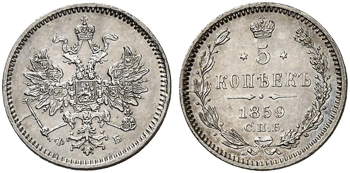 1855-1881 5 kopeken, 1859, bitkin 164 (r); r, vorzüglich-stempelglanz