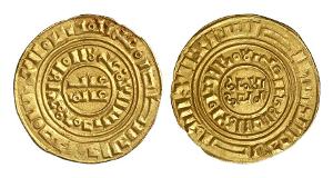 Jerusalem. Dinar nach fatimidischem Typ. 1187-1250, Akko.