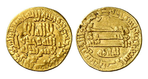 Abassiden. Harun-al-Raschid, 786-809. Dinar, 808/9.