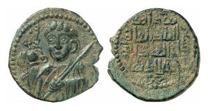 Artuqiden in Hisn Kayfa und Amid. Dirhem, 1160/1.