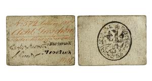 Preußen / Kolberg, Pommern, unter preußischer Besatzung. Notgeldschein zu 8 Groschen 1807.