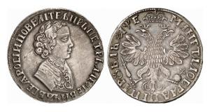 Peter I., 1682-1725. Rubel 1705, Moskau.