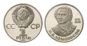 Sowjetunion, 1917-1991. Rubel 1984. Mit fehlerhafter Jahresangabe!