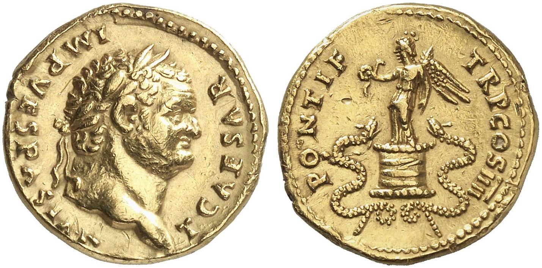 Vespasianus 69 79 Für Titus Av Aureus 75 Rom 721 G Bmc 173