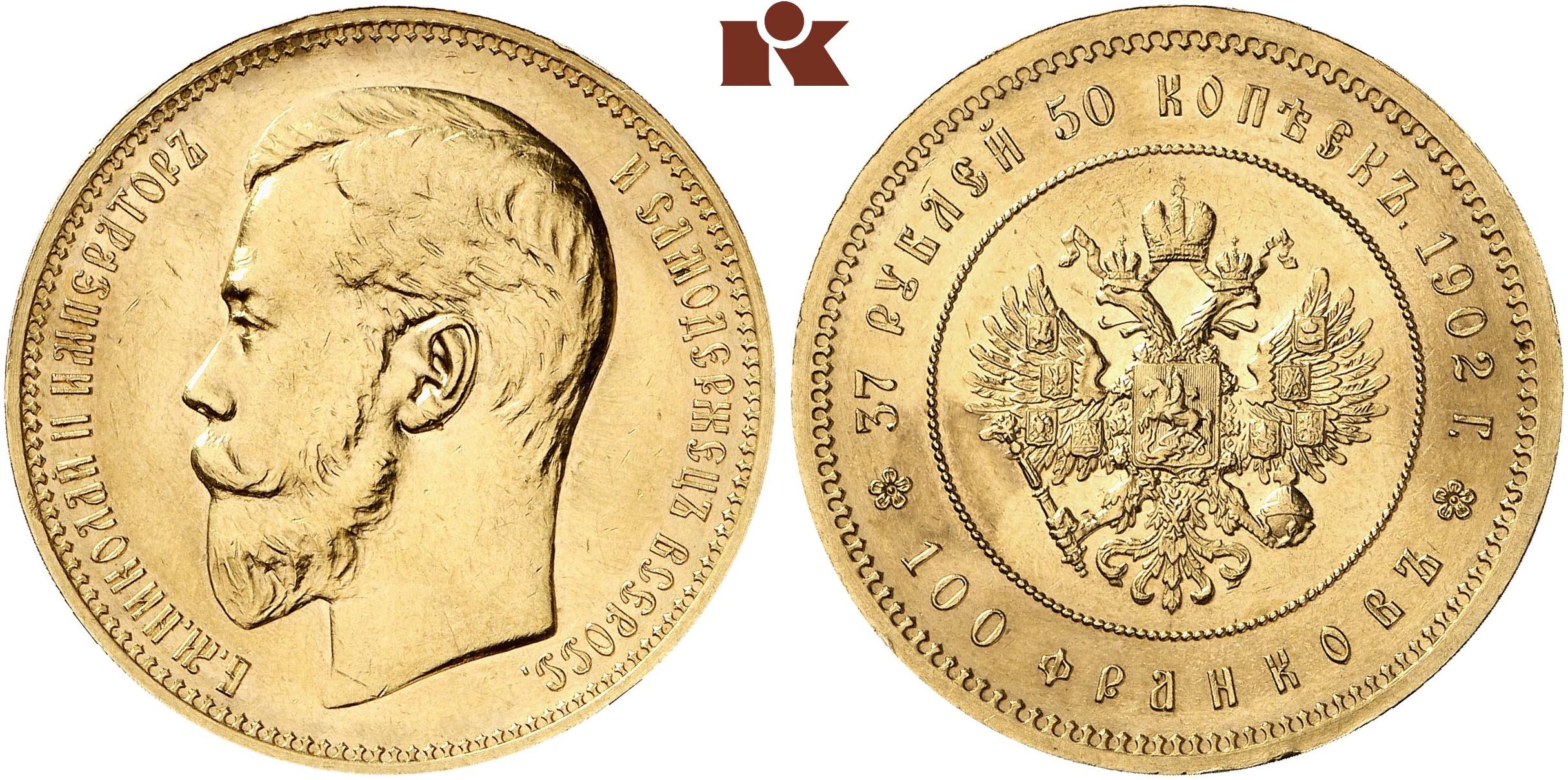 Rubel Franken