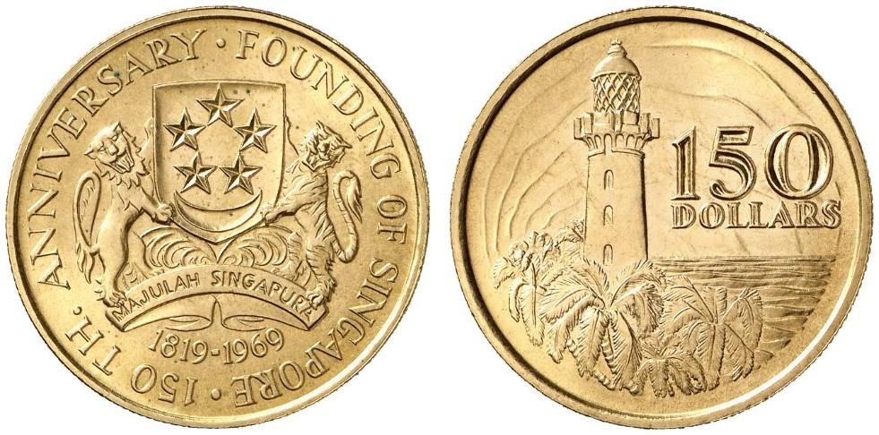 Republik 150 Dollars 1969 Fb 1