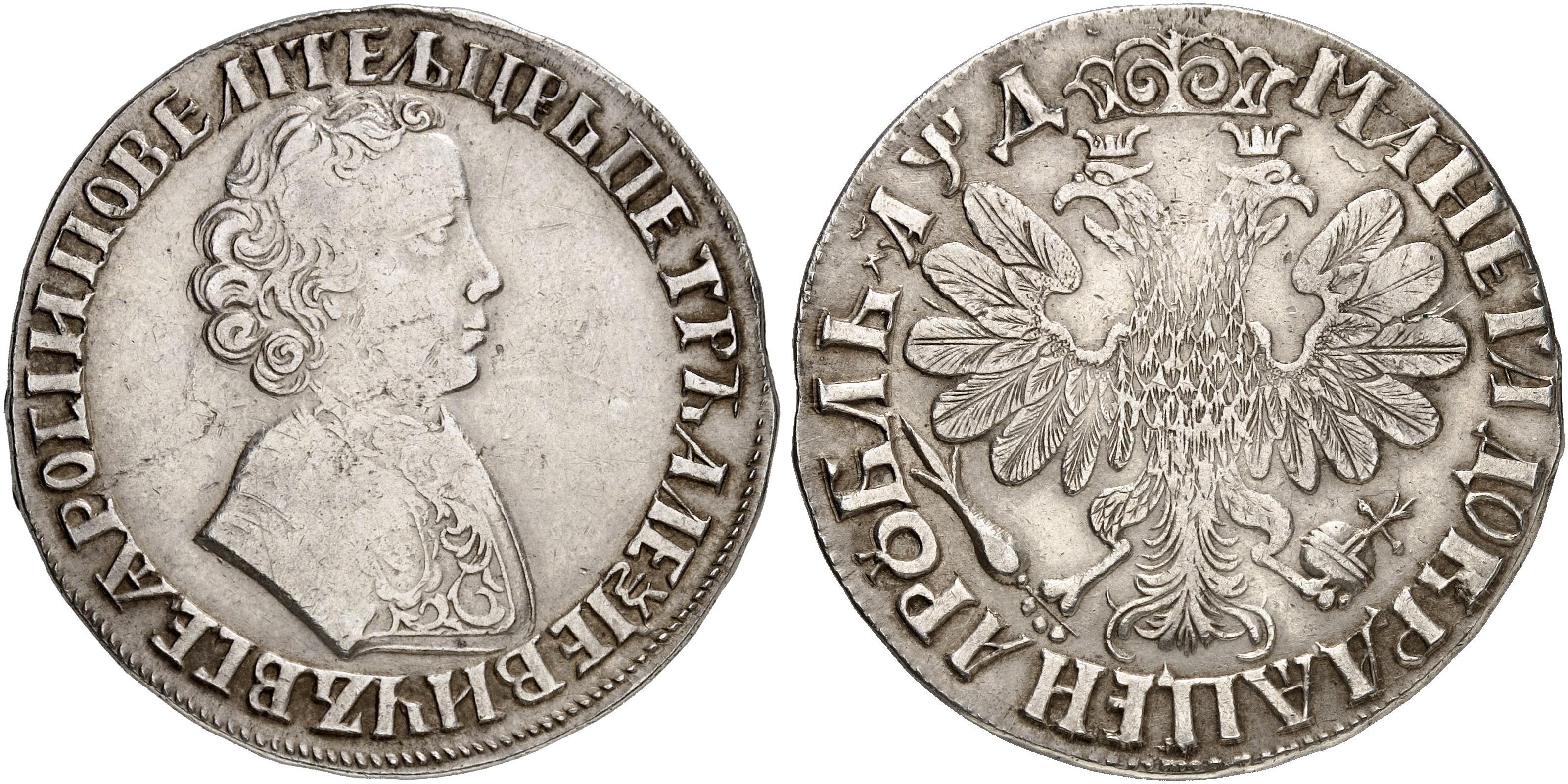 Peter I Der Große 1682 1725 Rubel 1704 Kyrillisch Moskau