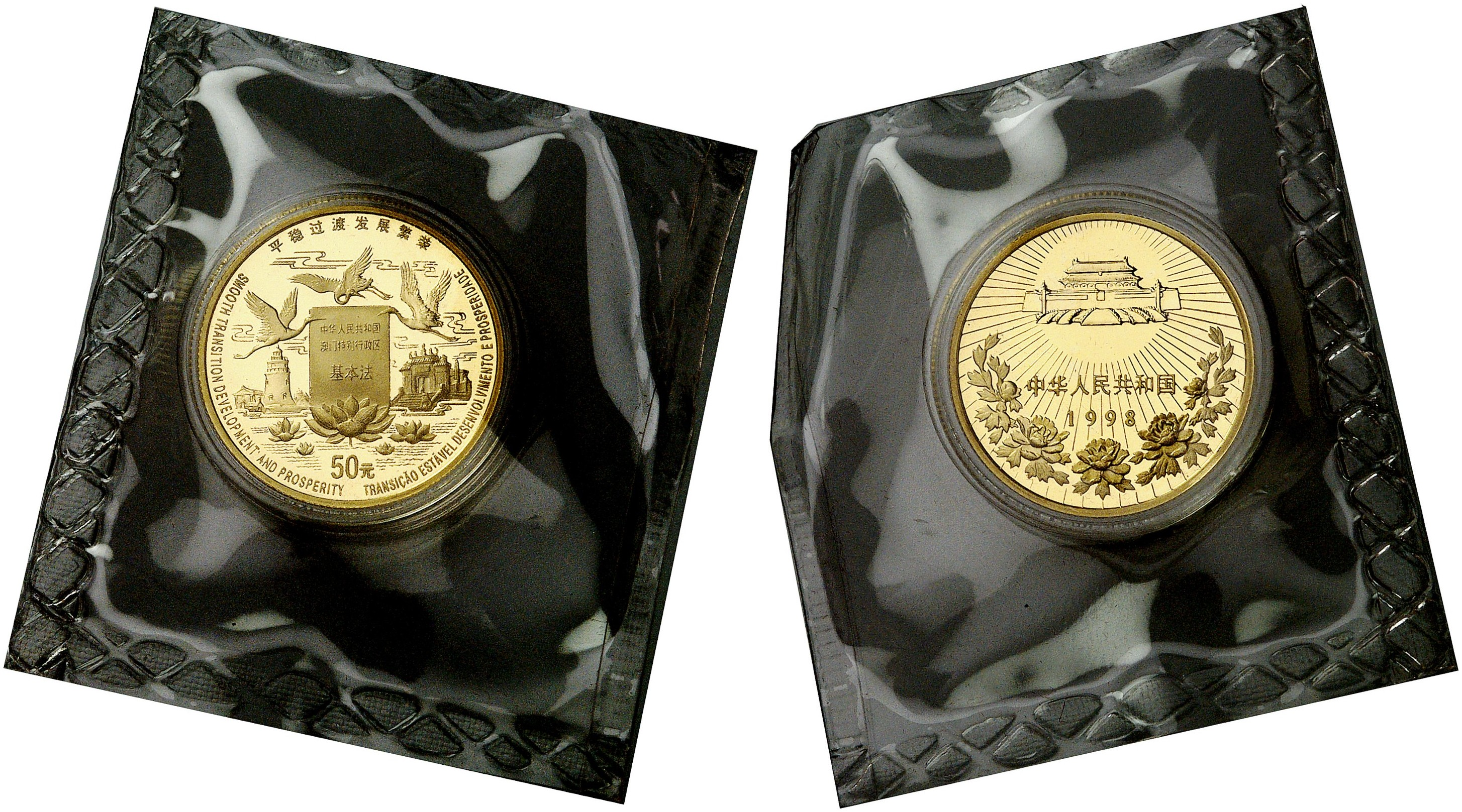 Volksrepublik  1/2 Unze 1998  Fb  201