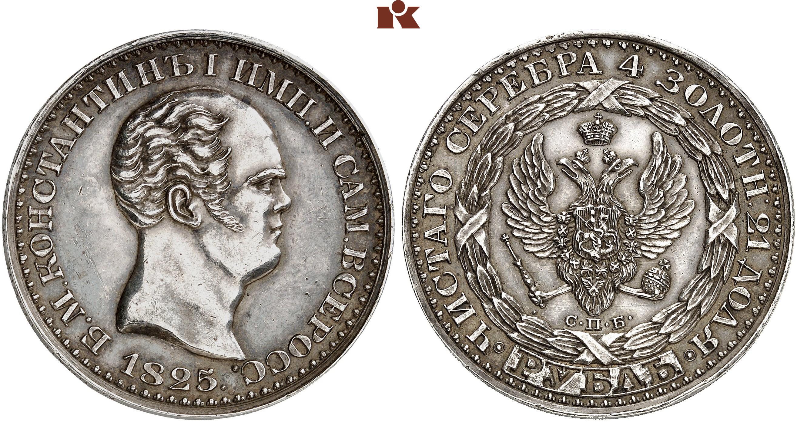Konstantin I 1825 Silbermedaille O J Mit Gravur 1873 Im Rand